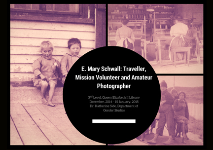 E. Mary Schwall Exhibition